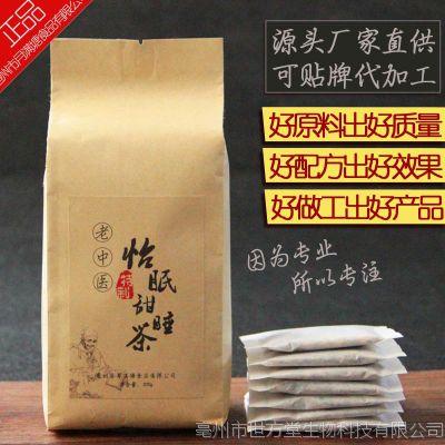 睡眠茶 酸枣仁百合 安静神心茶改善促进 女性睡眠茶 可贴牌代工