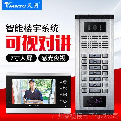 天图可视对讲门铃家用有线高清视频智能防盗防水电子门禁系统设