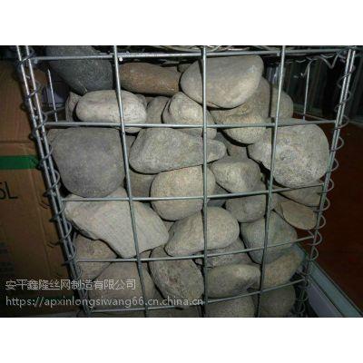 景观电焊石笼网厂家 河北装石头钢丝笼定做 鑫隆高锌石笼网平米单价