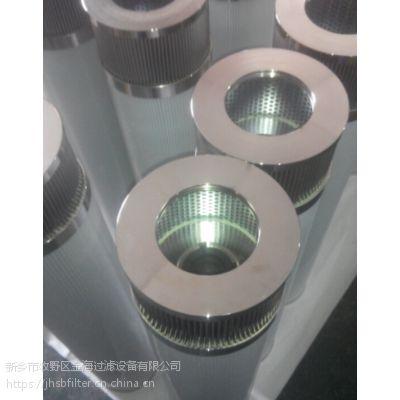 Rexroth 进口滤芯 R928006268 2.0015