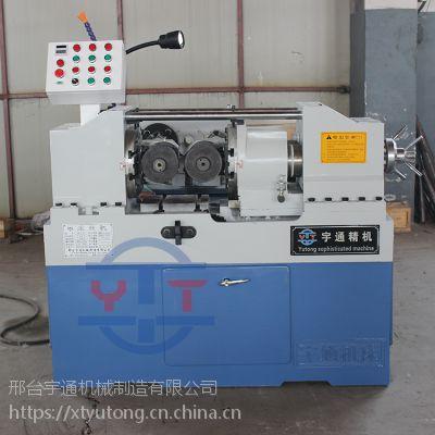 宇通专业生产Z28-150型滚丝机 滚压地角螺栓T型丝杠等工件