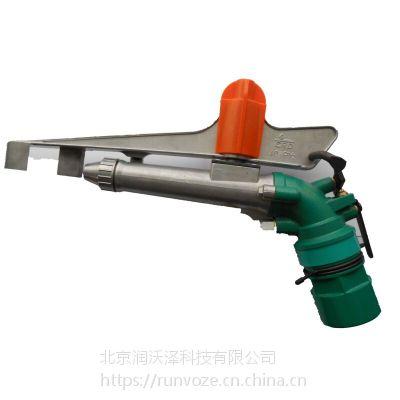 金属摇臂喷灌喷头旋转360农田灌溉喷枪PY30/40/50 1.5/2/2.5寸