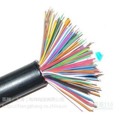 栗腾(上海)特种电缆供应 RVV RVVP AVVR 电器安装电缆