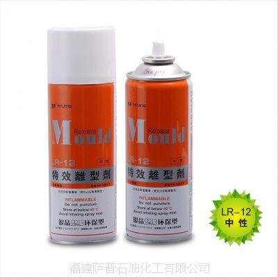 上海、江苏、山东银晶特效离型剂(脱模剂) 型号:LR-13供应批发价格