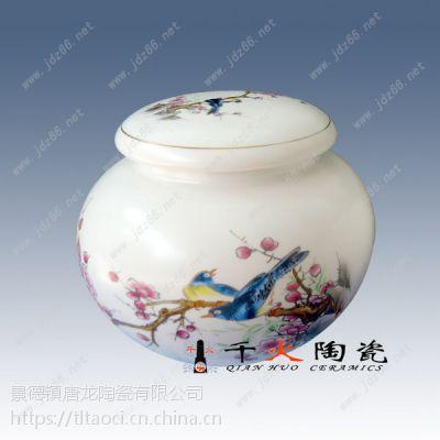 陶瓷蜂蜜罐 泡菜罐 陶瓷茶叶罐可定制