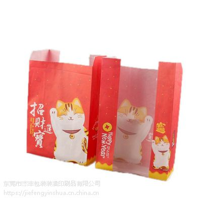 防油淋膜纸袋制作 供应一次性食品包装纸袋 东莞印刷厂家定做方底食品袋子