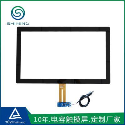 电容式触摸屏 北京触摸屏厂家订制游戏机一体机触摸屏