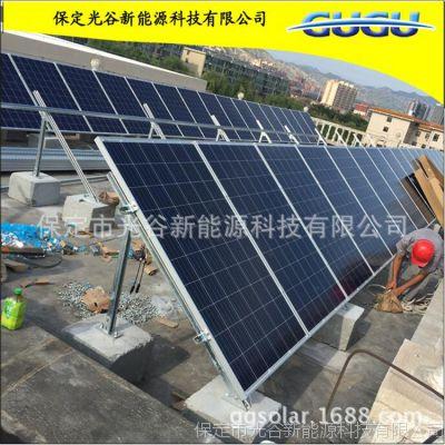 家用3000W-5000W太阳能发电站、农村专用太阳能发电站、
