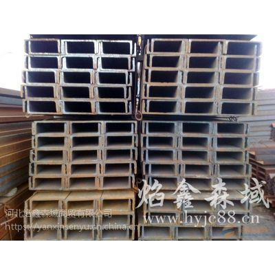 广东槽钢生产厂家是如何进行产品检验的?
