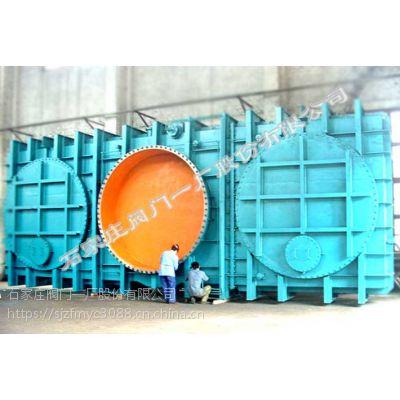 供应石阀一厂环球牌放散塔混合煤气母管液动封闭式插板阀(SCZ743X-2 DN500-4000)