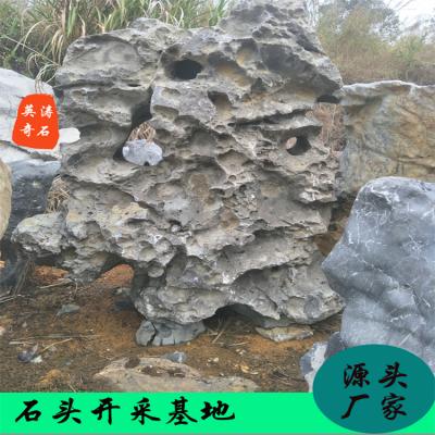 沙溪假山石别墅鱼池 园林刻字石图片 园林绿化搭配