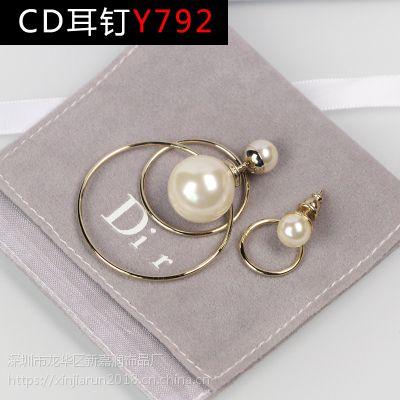 2018新款迪家耳钉 大小双圆环镶珍珠 CD耳钉耳饰品