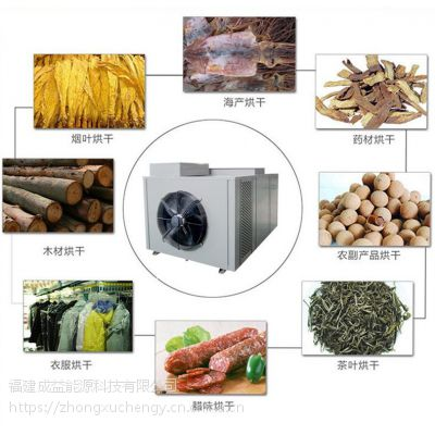 供应木材烘干机、农产品烘干机