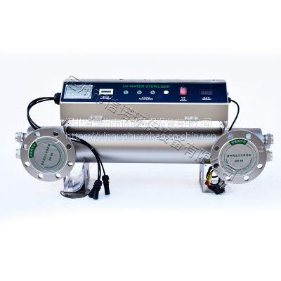 紫外线消毒杀菌器XN-UVC-360 1200*133mm涉水批件-检测报告-资质齐全