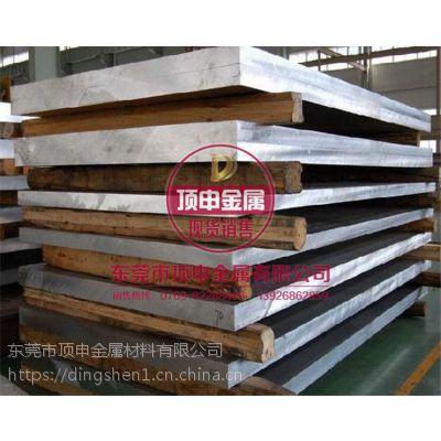 AL2024-T351铝板 超硬航空厚铝板
