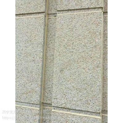 50厚山东黄锈石、白锈石花岗岩,黄色