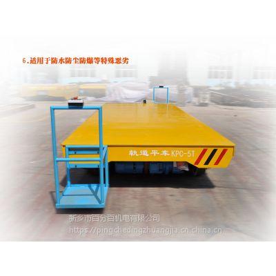 搬运车价格 广州滑触线供电轨道电动平板车 百分百机电生产的轨道搬运车多少钱