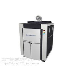 固定道波长能量色散X荧光光谱仪,水泥成分分析仪,天瑞仪器WDX400