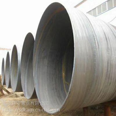 螺旋管厂家,螺旋管,螺旋焊管,螺纹管,螺纹焊管,厂家供应