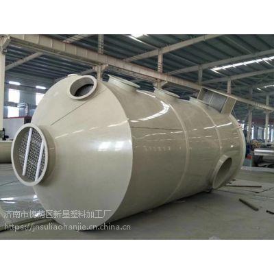 济南新星主营:三相分离器、uasb厌氧罐设备加工业务大量供应聚丙烯搅拌罐-PP反应罐-酸液溶解罐