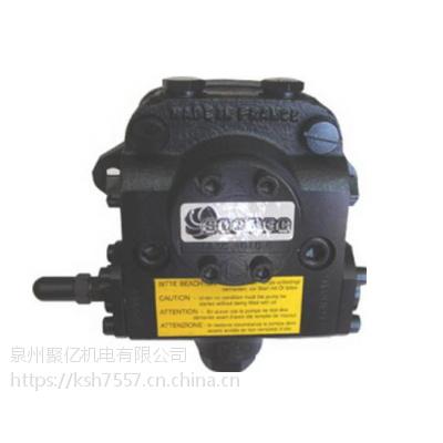现货进口美国VICKERS威格士柱塞泵V10-1S5S-1C-20