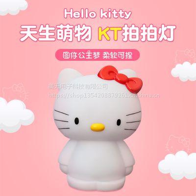 天生萌物女生***爱HELLO KITTY猫七彩拍拍灯