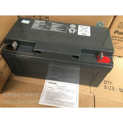 正品松下12V65AH免维护 LC-P1265ST 蓄电池UPS专用保三年