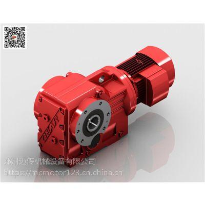 厂家直销伞齿轮减速机K97-E18.5-4P-24.74-M6-A螺旋锥齿轮减速机