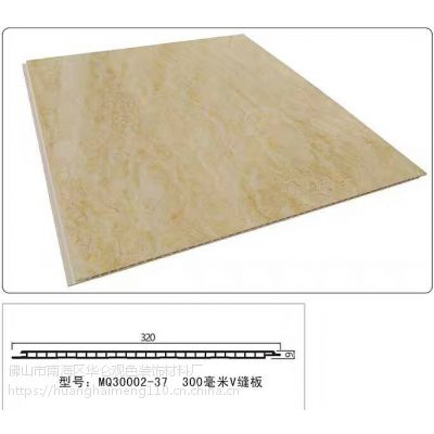 广东佛山市南海区华仑观装饰材料厂直环保供竹木纤维集成墙板