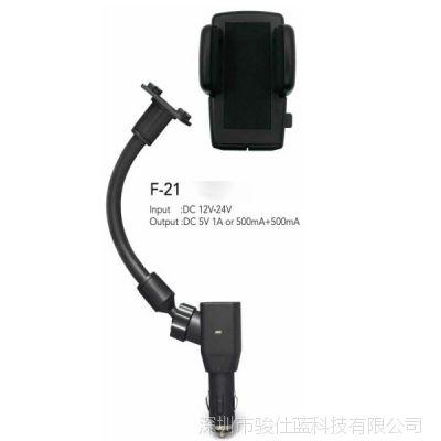 车载充电支架 USB充电支架 手机通用支架 360度可转动支架