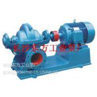 250S14、250S14A中开泵、清水泵