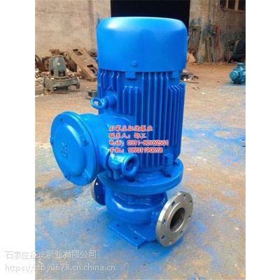 内蒙古直连泵KQL300-400B-90/4农用直连泵