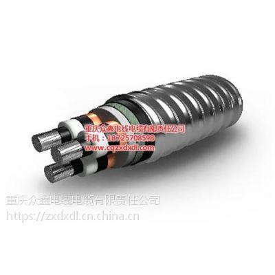 奉节电缆|重庆众鑫电缆有限公司|拖链电缆