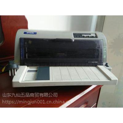 上门维修各品牌针式打印机,发票票据打印机,快速上门,电话联系