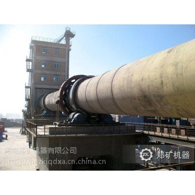供应郑矿机器还原铁回转窑 河南还原铁回转窑厂家