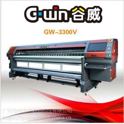 广州国产喷绘机|高精度高速度产能王|国产喷绘机的价格