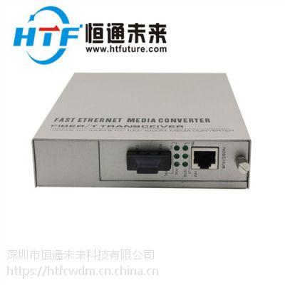 CWDM DWDM波分 复用设备 &解复用器 10G OEO
