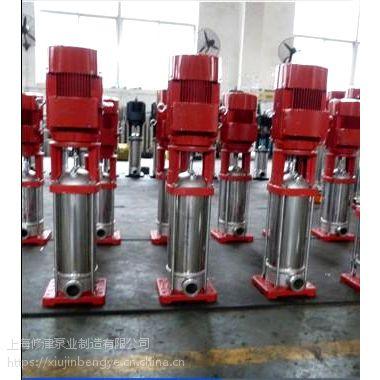 厂家直供辽宁室内消火栓泵XBD9/15-65L喷淋消防泵