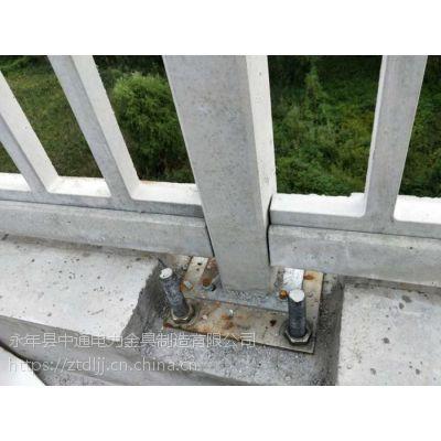 什么是高铁遮板栏杆 牛腿槽钢 生产厂家***新价格