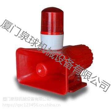 【原装进口E2S电子发声器SONF1DC24R-H】价格,厂家,扬声器