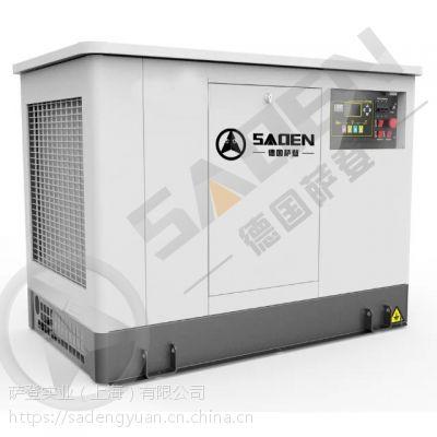 30KW静音燃气发电机组厂家