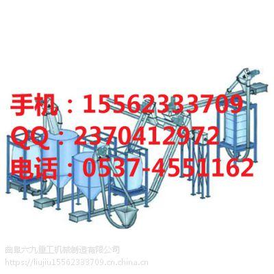 六九重工制造可调速电机带动管链式输送机 厂家上门测量安装带式上料机