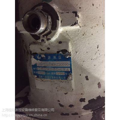维修力源L6V107液压马达上海专业维修