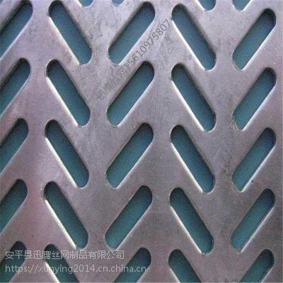 迅鹰消音板厂家 百叶窗穿孔板 杭州镀锌冲孔板