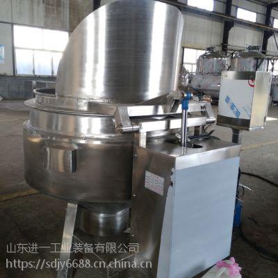 不锈钢 可倾斜 电加热夹层锅 火锅底料 强力搅拌机 自落式搅拌