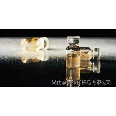 薇贝缇苹果干细胞修护原液价格