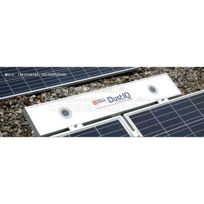 DustIQ PV污染物监测光伏板污染物监测组件灰尘测量玻璃板污染物测量落灰监测灰尘站