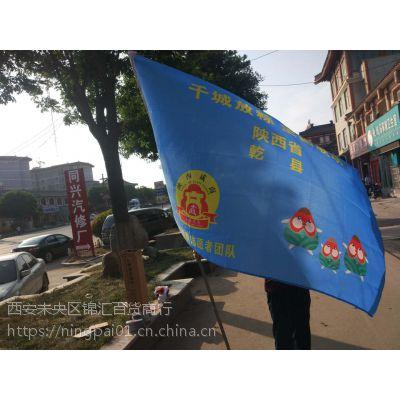 西安手摇旗定做 带旗杆 竹竿批发 西安广告彩旗定做厂家 非常规彩旗印刷