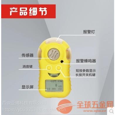 西安哪里有卖二氧化碳气体检测仪