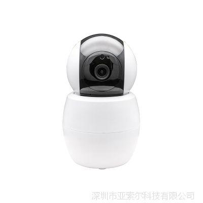 无线摄像头 百万高清网络摄像头1080P监控摄像机IP Camera